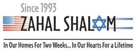 11-157-Zahal-Shalom-logo21
