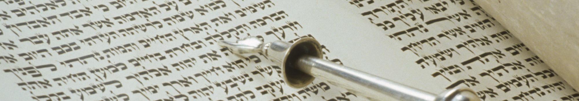 The Torah, Temple Beth El, Santa Cruz, CA