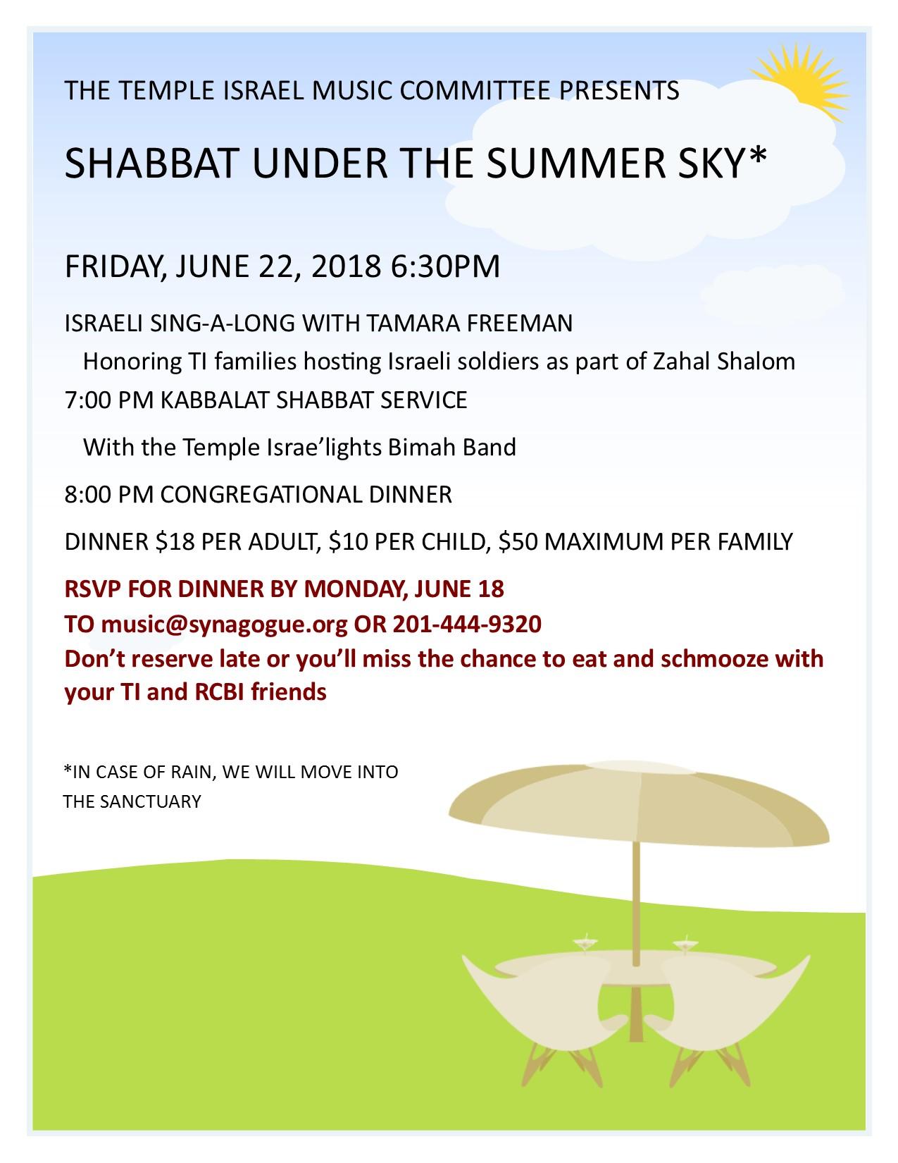 Shabbat Under the Summer Sky/dinner