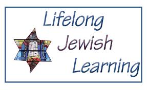"Rabbi Gloria Rubin, ""Unpacking Mahzor Metaphors"""