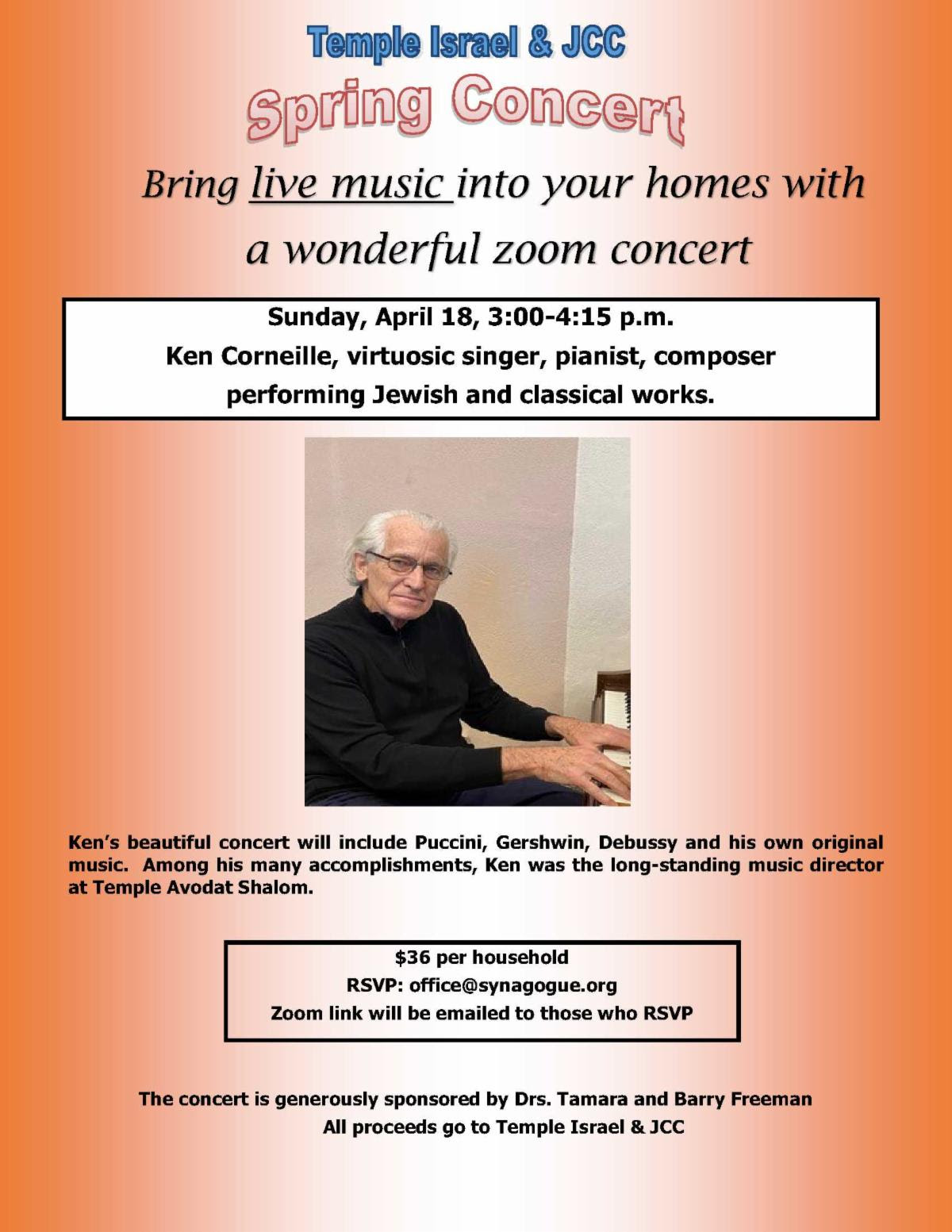 Spring Music Concert Series, Ken Corneille
