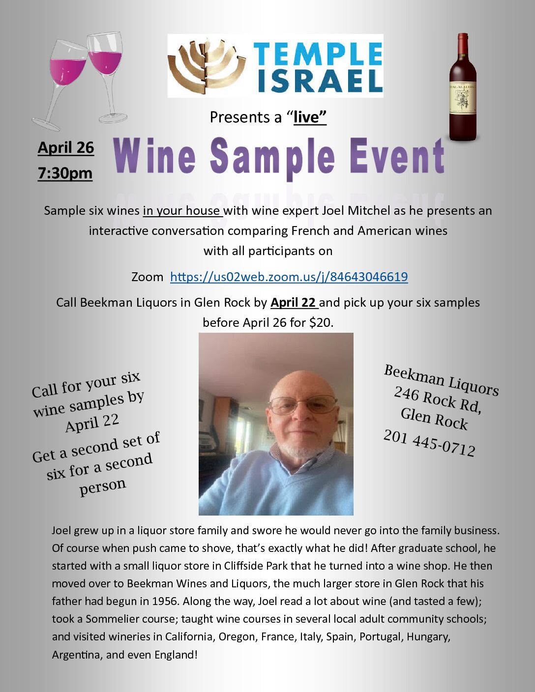 Wine Tasting Event & Lecture with Joel Mitchell