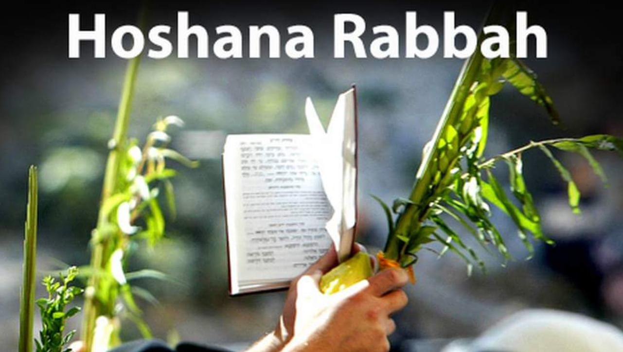 Hoshanah Rabbah, Shemini Atzeret & Simchat Torah (TI & RCBI)